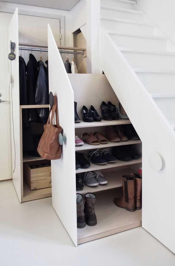 Скрытый шкаф
