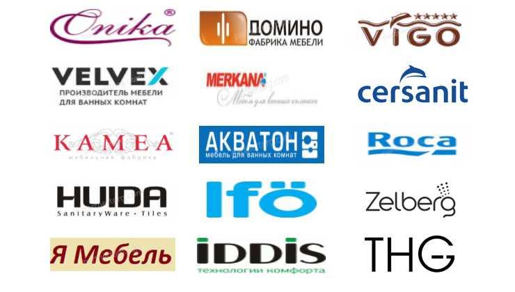 Производители мебели для ванных комнат: 159 фото дизайна лучших из лучших отечественных и импортных компаний
